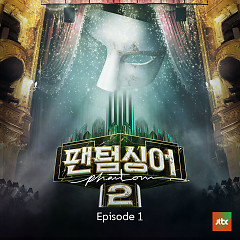 Phantom2 Episode 1 (Single)