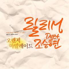 Orange Marmalade OST Part.7 - Lily M,Jace