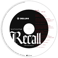 Recall (sinlge)