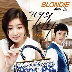Her Legend OST Part.1 - Super Kidd