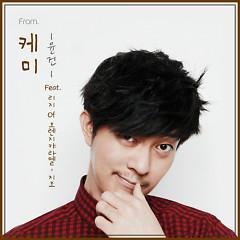 Chemistry (Single) - Yoon Gun