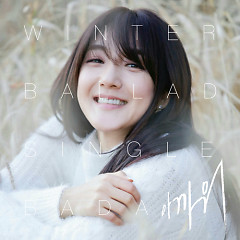 Precious (Winter Ballad Single)