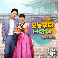 Love On A Rooftop OST Part.1 - Lip Service