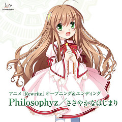 Philosophyz / A Modest Beginning