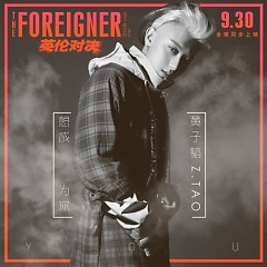 You (The Foreigner OST)