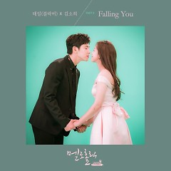 Meloholic OST Part.3 - TAEIL, Kim So Hee