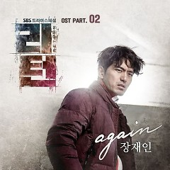 Return OST Part.2