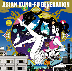 Sol-Fa (2016) - ASIAN KUNG FU GENERATION