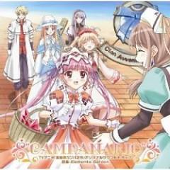 CAMPANARIO - Shukufuku no Campanella Original Soundtrack CD1