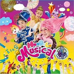Handela Musical (Disc1) - Vương Tổ Lam