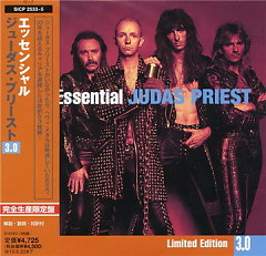 The Essential 3.0 (Japan Limited Edition) (CD1) - Judas Priest