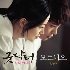 Good Doctor OST Part.5 - Kim Jong Kook