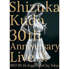 30th Anniversary Live Rin CD2 - Shizuka Kudo