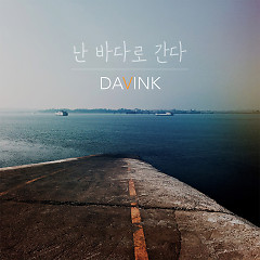 I Go To The Sea (Single) - Davink