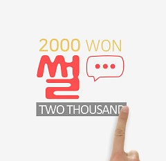 4th SINGLE - 2000WON
