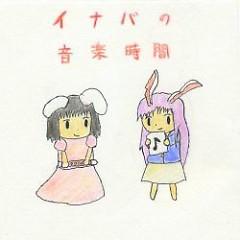 イナバの音楽時間 (Inaba no Ongaku Jikan)