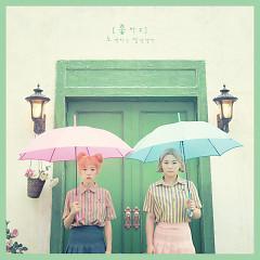 I Like (Single) - The Singing Girls