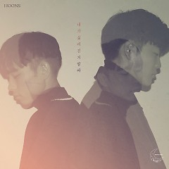 I Know You Hated Me (Single) - Hoons