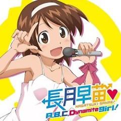 A,B,C,Dynamite girl!