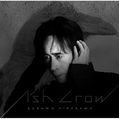 Ash Crow – Susumu Hirasawa Berserk Soundtrack Collection - Hirasawa Susumu