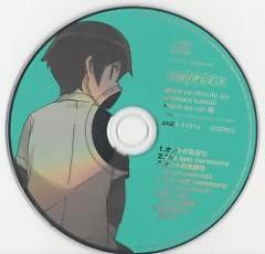 Ore no Imouto ga Konna ni Kawaii Wake ga Nai. ED 13&14