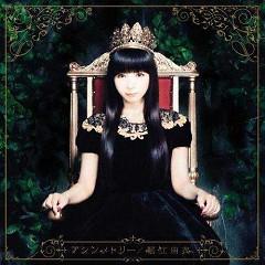 Asymmetry - Horie Yui