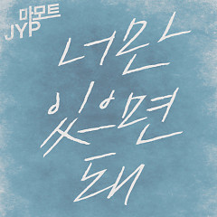 All I Need - JYP