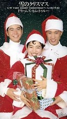 Yuki no Christmas (Single)