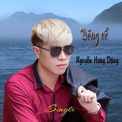 Đông Về Anh Nhớ Em (Single)