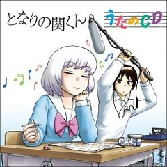 Tonari no Seki-kun Uta no CD