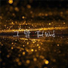 That Word (Single)