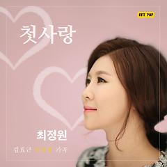 First Love (Single) - Choi Jung Won, Kim Hyo Geun