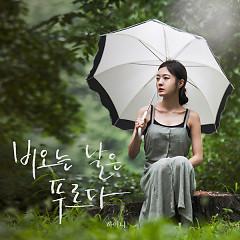 Rainy Day Ever Green (Single) - HiNi