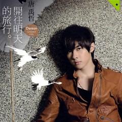 开往明天的旅行 新歌+精选 影音全纪录/ Greatest Hits (2011) - Đường Vũ Triết