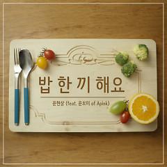 Let's Eat Together  - Yoon Hyun Sang