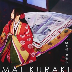Togetsukyo - Kimi Omou -