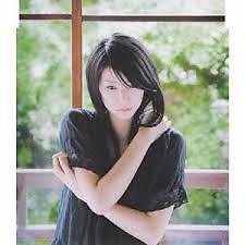 Kanashii Hodo Aoku / Niji-iro Pocket