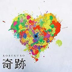 Kiseki - Kobukuro