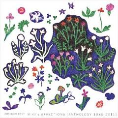 Miki's Affections: Anthology 1986-2011 (CD1) - Miki Imai