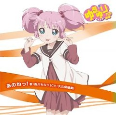 Yuru Yuri ♪♪ Music 02 - Ano ne!