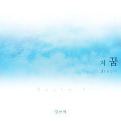 Dream (Single) - Kim Anguk