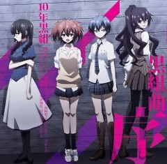 Akuma no Riddle Character Ending Theme Collection 1 - Kuro Kumikyoku:Jo