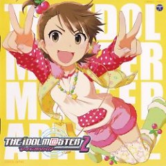THE IDOLM@STER MASTER ARTIST 2 -SECOND SEASON- 02 Ami Futami