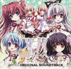 Kimi to Boku to Eden no Ringo Original Soundtrack