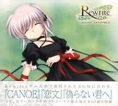 Rewrite Original Soundtrack CD3 - Key Sounds Label