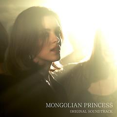 Mongolian Princess OST - Hong Ji Hyun, Choi Soo Yeon, Fromm