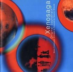 Xenosaga Original Soundtrack (CD2) - Yasunori Mitsuda
