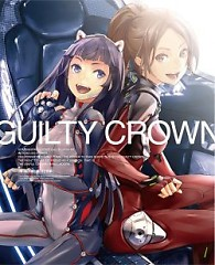 Guilty Crown SOUNDTRACK ANOTHER SIDE 02 - Hiroyuki Sawano