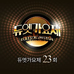 Duet Song Festival Ep.23