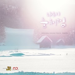 Golden Pouch OST Part.8 - Omi